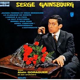 セルジュ・ゲンスブール - NO.2