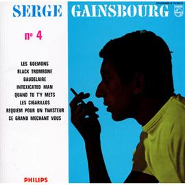 セルジュ・ゲンスブール - NO.4