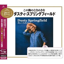 ダスティ・スプリングフィールド - この胸のときめきを~ダスティ・スプリングフィールド・ベスト・セレクション