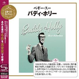 バディ・ホリー - ペギー・スー~バディ・ホリー・ベスト・セレクション