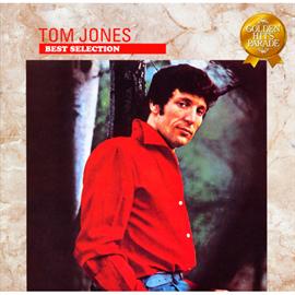 トム・ジョーンズ - ラヴ・ミー・トゥナイト~トム・ジョーンズ・ベスト・セレクション