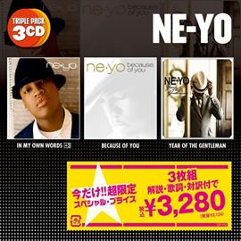 NE-YO - イン・マイ・オウン・ワーズ+3 / ビコーズ・オブ・ユー / イヤー・オブ・ザ・ジェントルマン