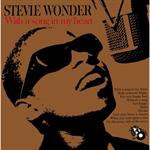 スティーヴィー・ワンダー - わが心に歌えば