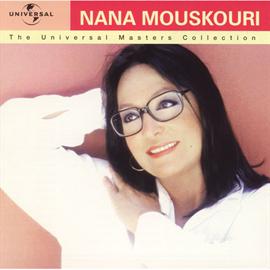 ナナ・ムスクーリ - THE BEST 1200 ナナ・ムスクーリ