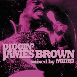 ジェームス・ブラウン - DIGGIN' JAMES BROWN MIXED BY MURO