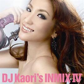 V.A. - DJ KAORI'S インミックスⅣ