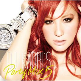 V.A. - DJ KAORI'S PARTY MIX 5