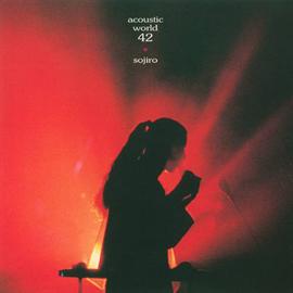 宗次郎 - Acoustic World42