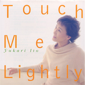 伊東 ゆかり - TOUCH ME LIGHTLY