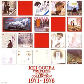 小椋 佳 - コンプリート・シングル・コレクション 1971~1976