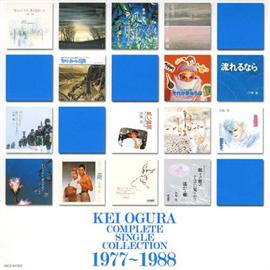 小椋 佳 - コンプリート・シングル・コレクション 1977~1988