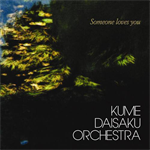 KUME DAISAKU ORCHESTRA - Someone Loves You