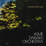 KUME DAISAKU ORCHESTRA - Someone Loves You