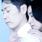 稲垣潤一 - 男と女2