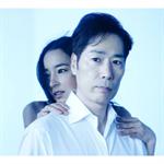 稲垣潤一 - 男と女2 Special Edition