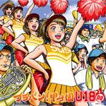 イチカシ吹奏楽部 - ブラバン!甲子園 U18-02
