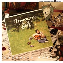 村田和人 - Treasures in the BOX