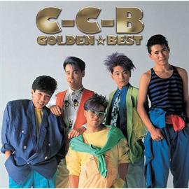 C-C-B - ゴールデン☆ベストC-C-B
