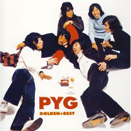 PYG - ゴールデン☆ベスト PYG