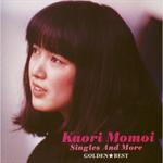 桃井かおり - ゴールデン☆ベスト 桃井かおり Singles & More