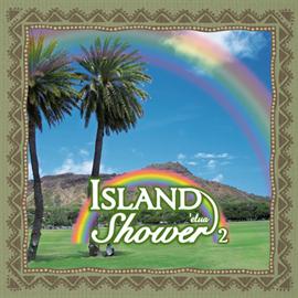 V.A. - アイランド・シャワー ベスト・オブ・トラディショナル・ハワイアン エルア