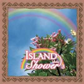 V.A. - アイランド・シャワー ベスト・オブ・トラディショナル・ハワイアン エコル