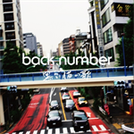back number - 黒い猫の歌