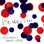 back numberと秦 基博と小林武史 - reunion