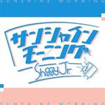 Shiggy Jr. - サンシャインモーニング
