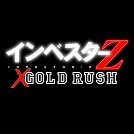 GOLD RUSH - 正夢きっとfind