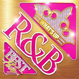 ヴァリアス・アーティスト - WHAT'S UP R&B BEST  PARTY