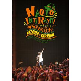 ナオト・インティライミ - TOUR 2012 風歌キャラバン~キャラバンだけど知らない人にはついて行っちゃダメ!絶 対!~