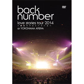 "back number - ""love stories tour 2014~横浜ラブストーリー2~"""