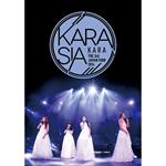 KARA - KARA THE 3rd JAPAN TOUR 2014 KARASIA