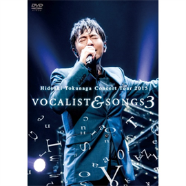 德永英明 - Concert Tour 2015 VOCALIST & SONGS 3