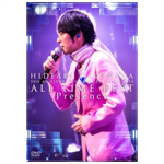 德永英明 - 30th ANNIVERSARY CONCERT TOUR 2016 ALL TIME BEST Presence