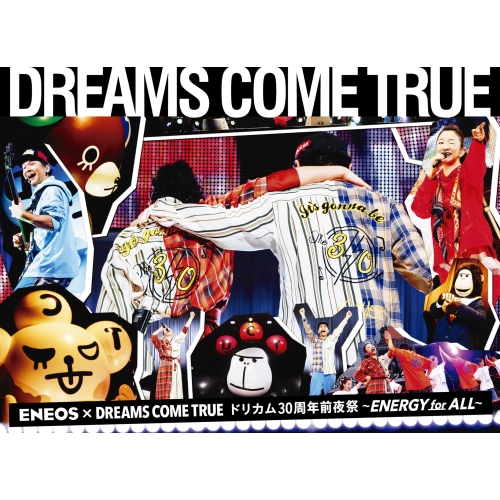 DREAMS COME TRUE - UNIVERSAL M...