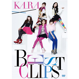KARA - KARA BEST CLIPS