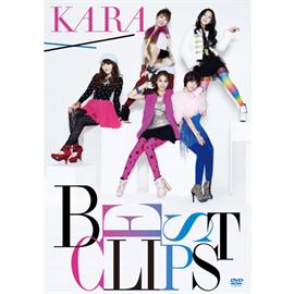 KARA - KARA BEST CLIPS