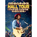 ナオト・インティライミ - ナオト・インティライミ HALL TOUR ~アットホールで、アットホームなキャラバン2016~