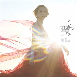 Ms.OOJA - 翼