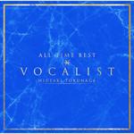 德永英明 - ALL TIME BEST VOCALIST