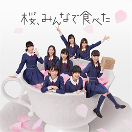 HKT48 - 桜、みんなで食べた(Type-A)