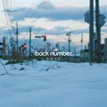 back number - ヒロイン
