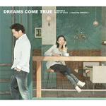 DREAMS COME TRUE - さぁ鐘を鳴らせ/ MADE OF GOLD ―featuring DABADA ―