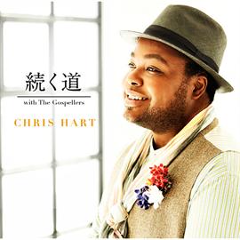 クリス・ハート - 続く道 with ゴスペラーズ
