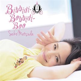 松田聖子 - Bibbidi-Bobbidi-Boo