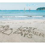 LAST SUMMER DAYS ~きまぐれBEST~