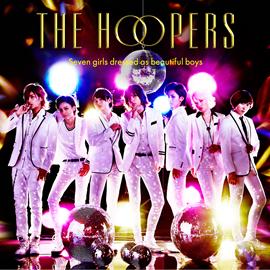 THE HOOPERS - GO!GO!ダンスが止まらナイ