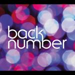 back number - シャンデリア